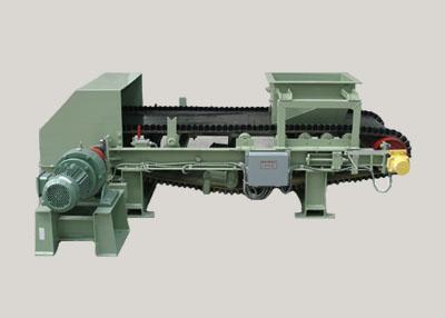 JGC-40型通用称重给料机