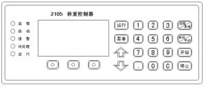 ICS-ST-Z(A)皮带秤仪表